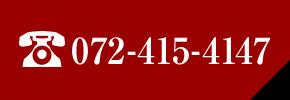 tel:072-415-4147